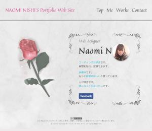 NAOMI NISHI'S Portfolio Web Site