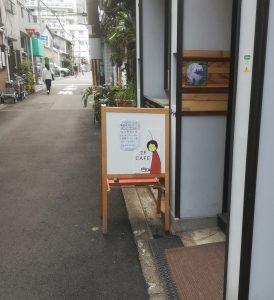 展示会の写真2